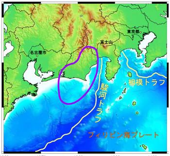 東海地震 前兆 2013